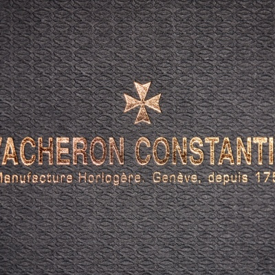 Vacheron Constantin<br>Folder