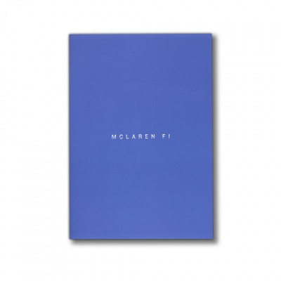 McLaren F1<br>Loose Leaf Brochure
